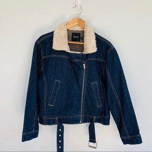 Nasty gal denim jacket